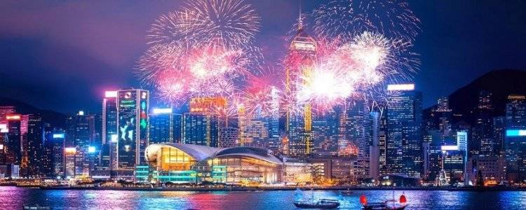 Revelion 2020 in Hong Kong
